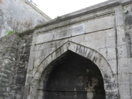 Arch over closed gate, down hill form Suleyiman Mosque.