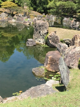Japanese Gardens and Pond, Tokugawa compound, Kyoto